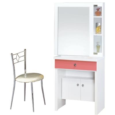 品家居-羅馬2尺化妝鏡台含椅-兩色可選-61x45