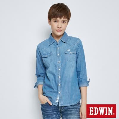 EDWIN 基本款長袖牛仔襯衫-女-拔洗藍