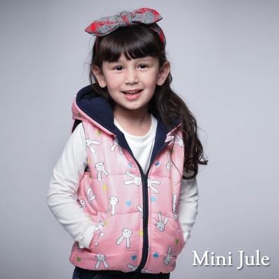Mini Jule 童裝-鋪棉背心 搖粒絨兔子拉鍊連帽背心(粉)