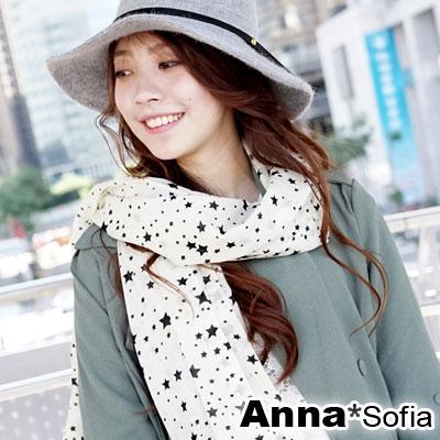 AnnaSofia 星星絮點 薄款純羊毛圍巾(米系)