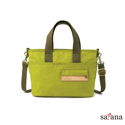 satana-約會趣斜背包-檸檬香茅