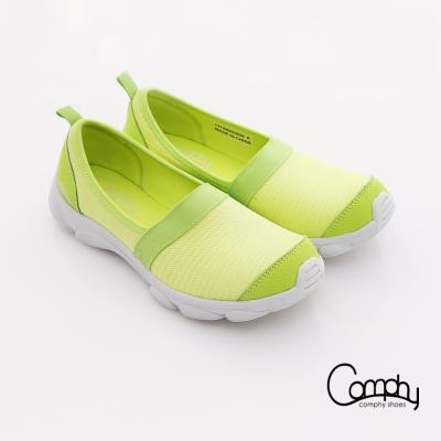 Comphy 羽量抗菌 輕量減壓透氣條紋運動休閒鞋 綠