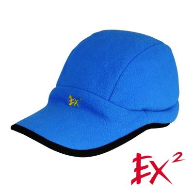 德國EX2 《刷毛棒球帽》(鼓藍)