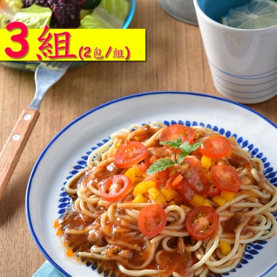 蔥媽媽 蕃茄肉醬義大利麵x3袋(共6包)免運