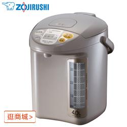 象印熱水瓶 4公升