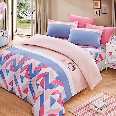 繪見幾米 我不是完美小孩 繽紛完美  雙人兩用被床包五件組