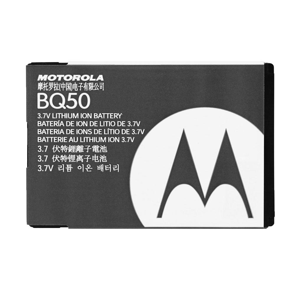 Motorola 原廠電池 BQ50 系列(無吊卡)