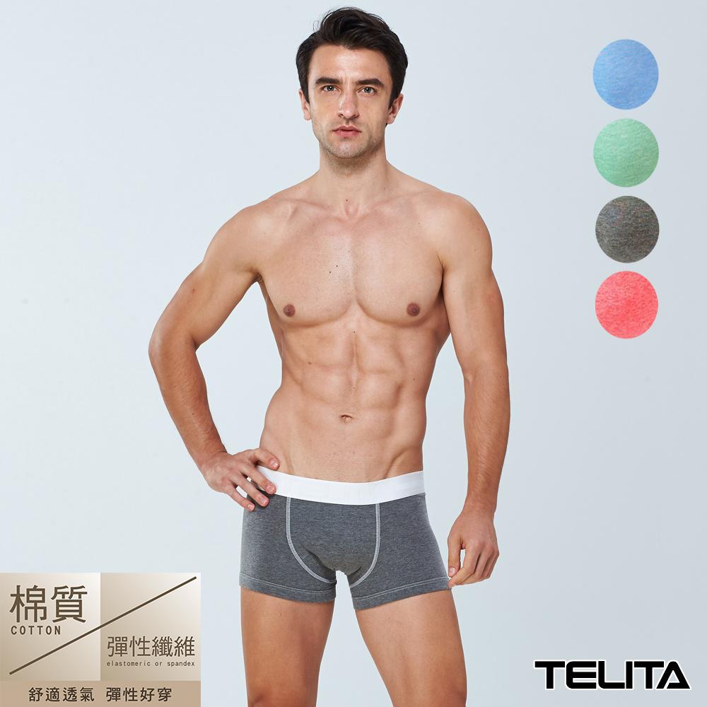 男內褲 素色運動平口褲/四角褲  2件組 TELITA