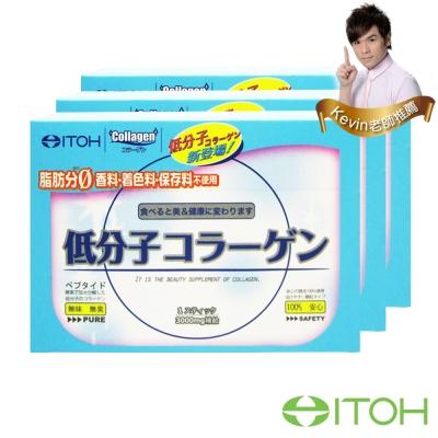 井藤ITOH-日本頂級低分子100-膠原蛋白粉3盒