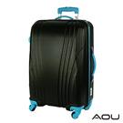 AOU微笑旅行 尊龍傳說24吋超大容量防刮超輕量行李箱(黑藍)90-015B