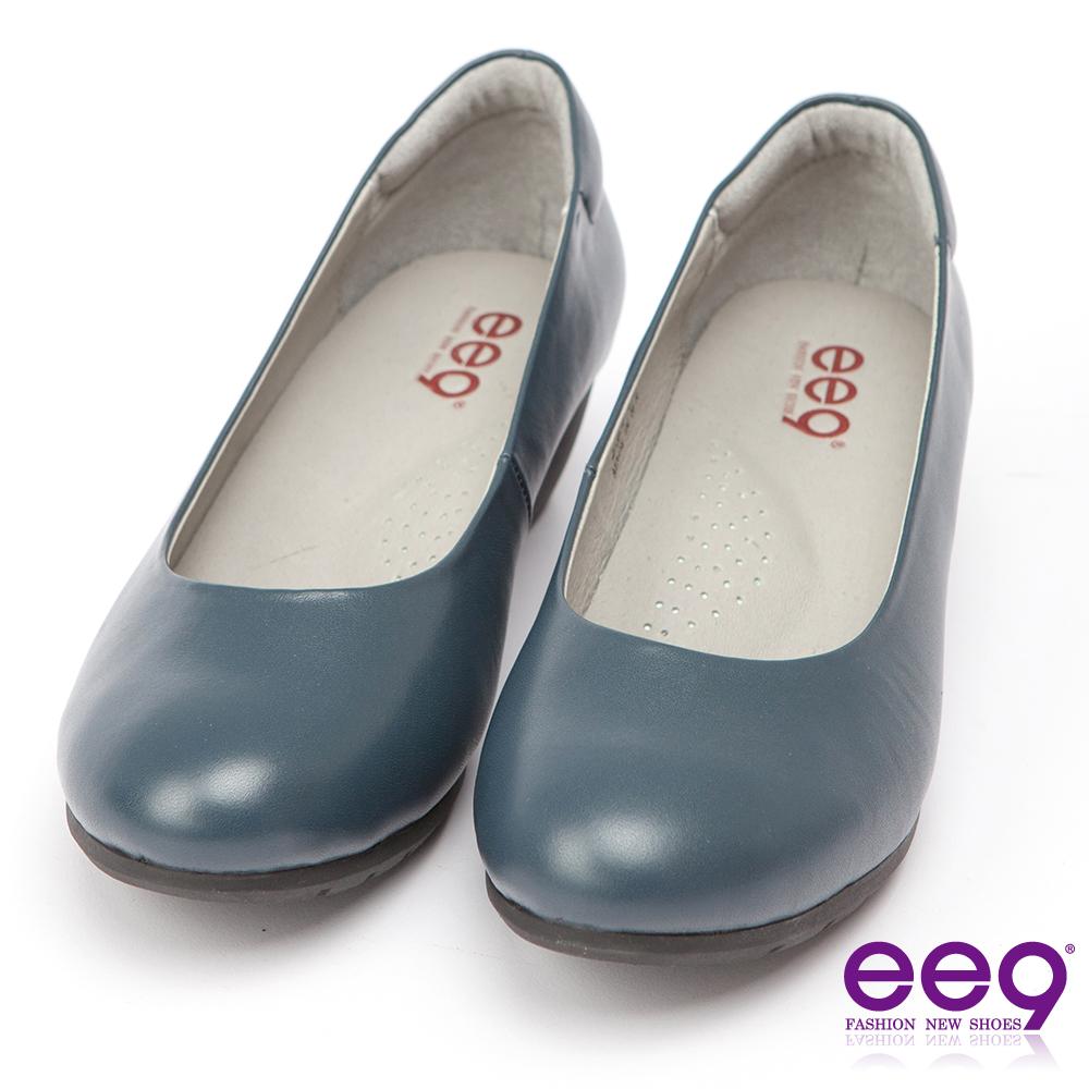 ee9 芯滿益足~通勤私藏全真軟牛皮經典素面百搭跟鞋*藍色