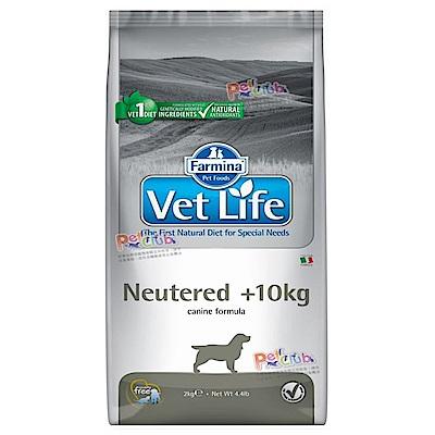 Farmina法米納 獸醫寵愛天然處方系列-絕育犬多重保健配方(10公斤以上)2kg