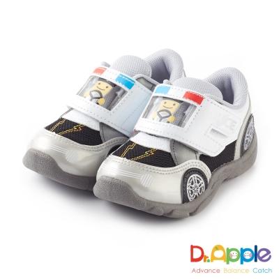 Dr. Apple 機能童鞋 可愛俏皮人物開車碰碰運動童鞋款 灰