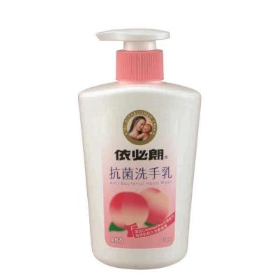 依必朗抗菌洗手乳 蜜桃香 350ml