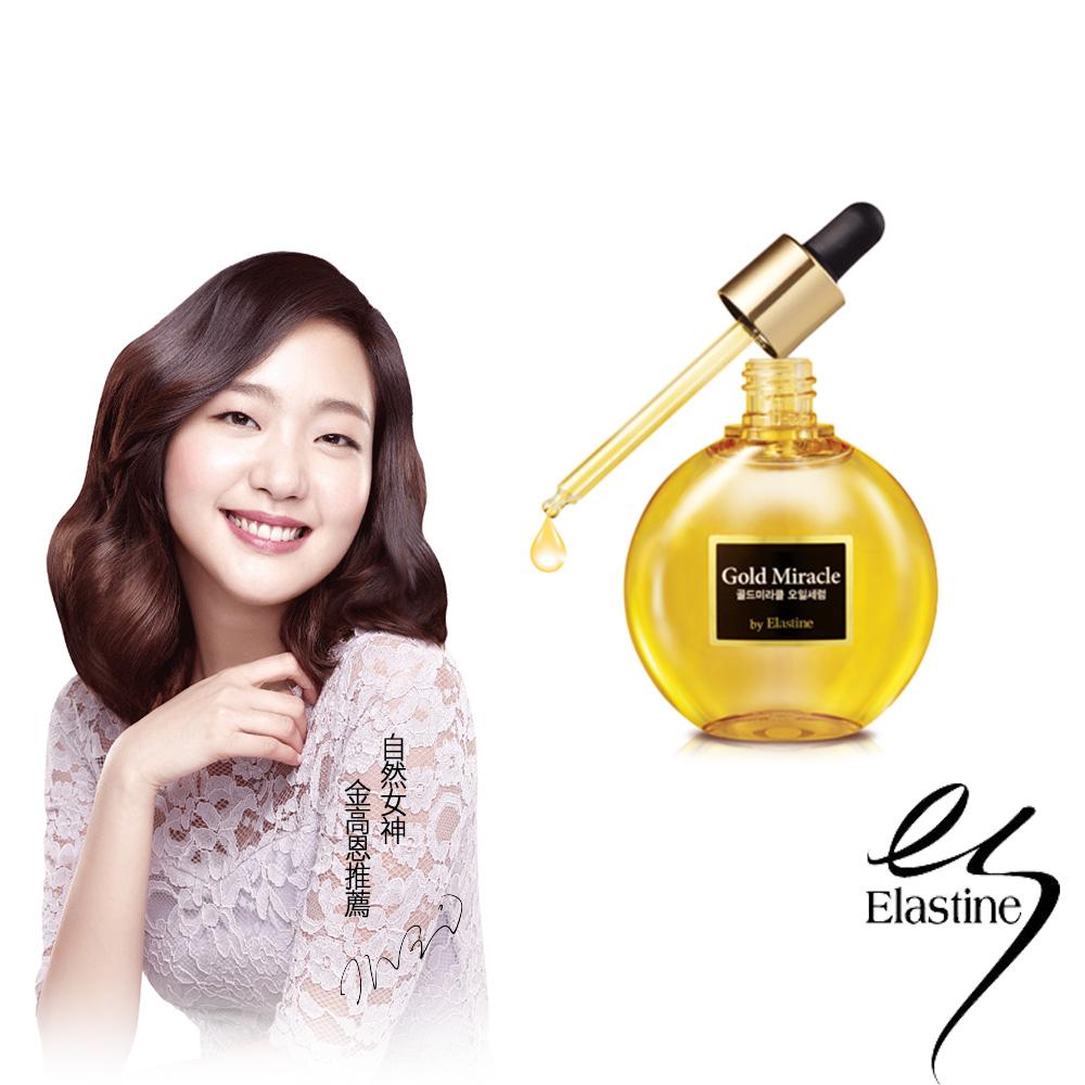 ELASTINE 黃金奇蹟護髮菁植油(清爽型) 68ml