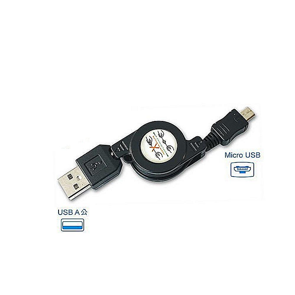 Micro USB Android伸縮充電傳輸線 USB-128 1組/2入