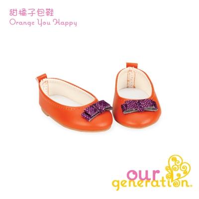 美國【our generation】甜橘子包鞋 (3Y+)