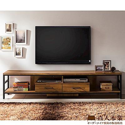 日本直人木業-STEEL積層木工業風212CM電視櫃(212x40x46cm)
