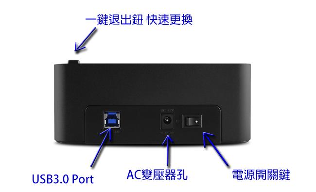 凡達克-傳輸方塊Clone雙槽 USB3.0可對拷式硬碟外接座