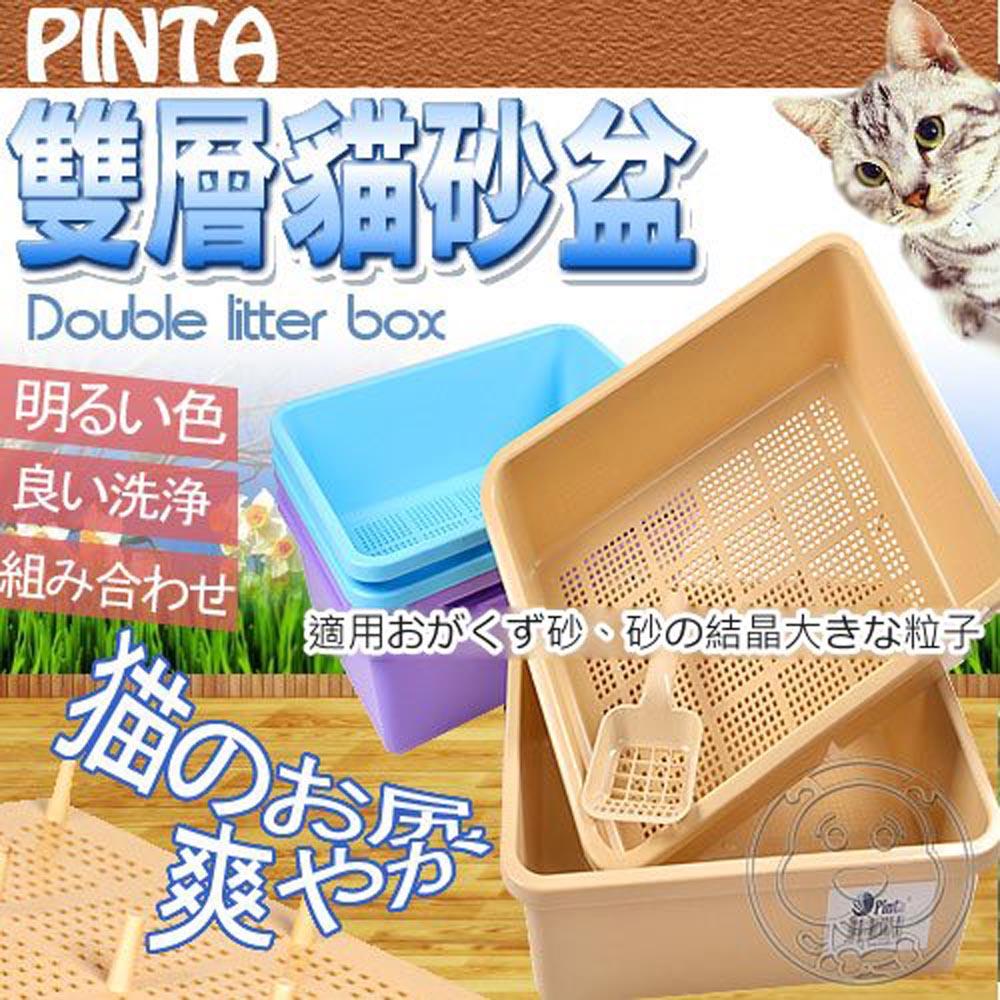 美國《PINTA》松木木屑砂雙層貓砂盆 (附貓砂鏟)