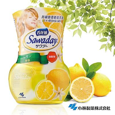 日本小林製藥香花蕾液體芳香劑 - 檸檬園香350ml(快速到貨)
