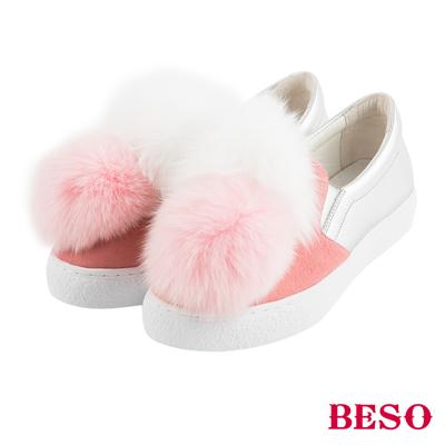 BESO街頭俏皮 撞色毛球厚底平底鞋~粉