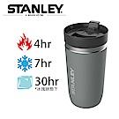 【Stanley】GO 系列單手滑蓋陶瓷保溫咖啡杯 0.47L-軍灰色