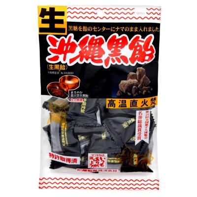 松屋製果 沖繩黑糖糖果(130g)