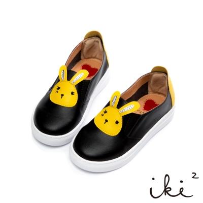 iki2 童鞋 咕妮兔繽紛派對撞色懶人鞋-黑
