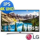 LG樂金 55型 4K IPS UHD液晶電視 55UJ658T