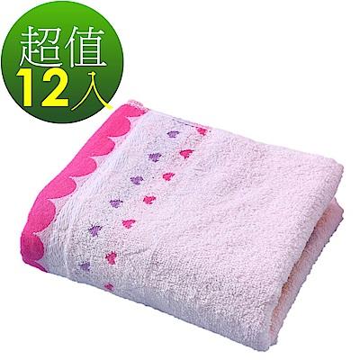 好棉嚴選 台灣製 卡洛兔 雙色緹花 100純棉全棉毛巾 12入 (吸水浴巾面巾)
