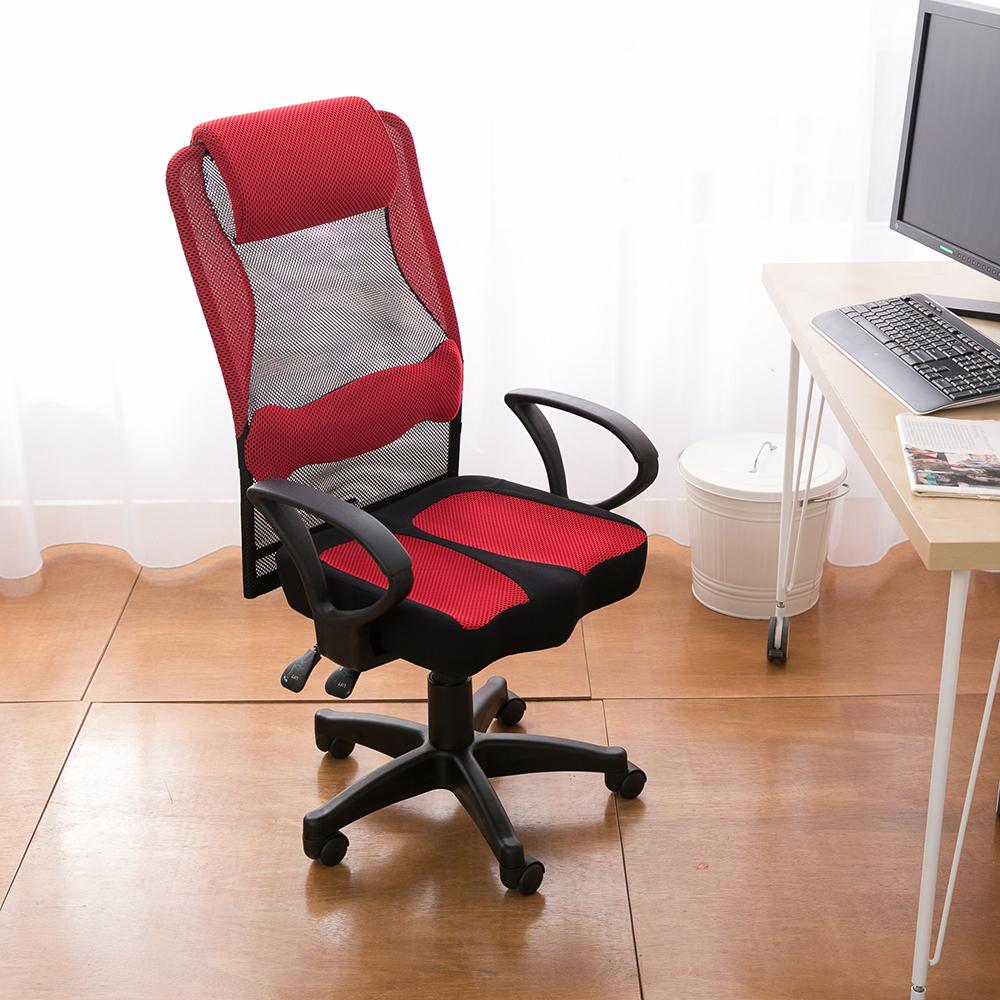 【凱堡】高背頭枕美臀辦公椅/電腦椅-臀型包覆性強