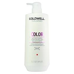 GOLDWELL 光感洗髮精1000ml
