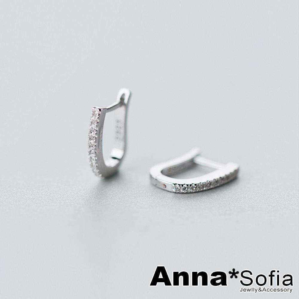 【3件5折】AnnaSofia 美鑽U型圈 925銀針耳針耳環(銀系)