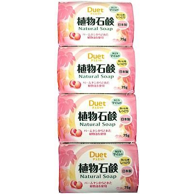 第一石鹼 植物石鹼香皂四入組(300g)
