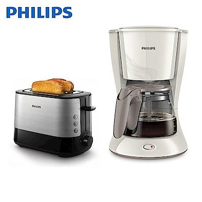 飛利浦 PHILIPS Daily滴漏式咖啡+加寬厚片烤吐司機-HD7447+HD2638
