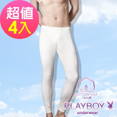 PLAYBOY 100%純棉 親膚保暖長褲(4件組)