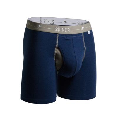 2UNDR Day Shift 舒棉透氣排汗四角內褲(6吋)-海軍藍