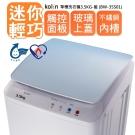 KOLIN 歌林 單槽洗衣機3.5KG-藍 (BW-35S01)
