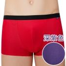 SOLIS 鋅能量系列M-XXL素面前檔開口貼身四角男褲(深紫色)