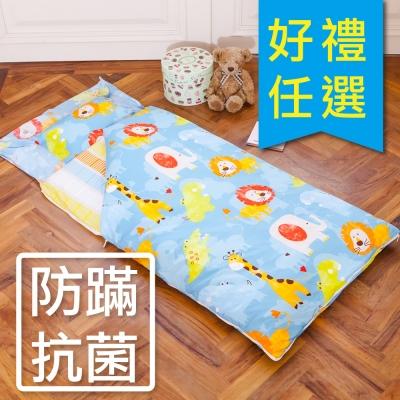 鴻宇HongYew 防蹣抗菌100%美國棉-快樂獅子舖棉兩用加大型兒童睡袋