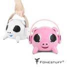 FONESTUFF瘋金剛F1-PIG 2.1聲道藍牙喇叭