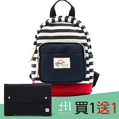 Moyoung 買1送1條紋親子系列-mini包 皇家藍