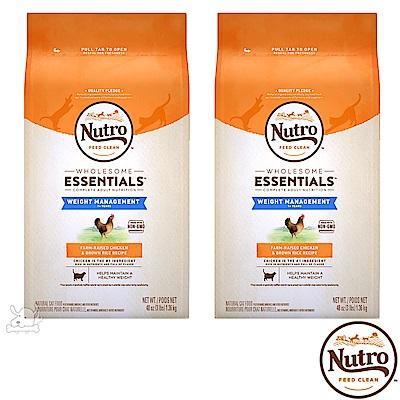 Nutro 美士 全護營養 結紮貓/體重控制配方(農場鮮雞+糙米)3磅 X 2包