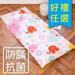 鴻宇 防蟎抗菌 可機洗被胎 兒童冬夏兩用睡袋 美國棉 精梳棉心心象印