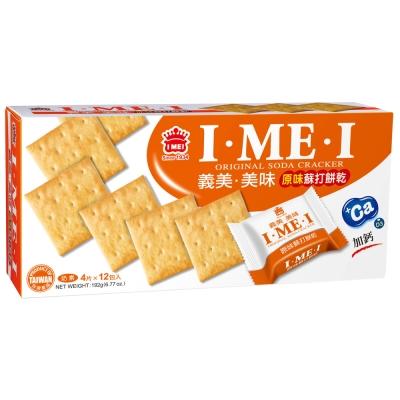 義美 美味蘇打-原味(192g)