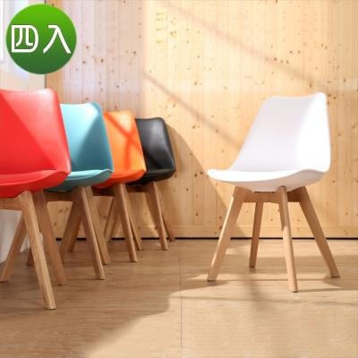 《BuyJM》復刻版皮革座墊造型椅/餐椅4入組-DIY