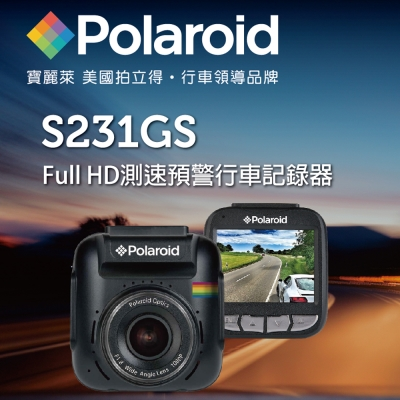Polaroid 2.4吋GPS高畫質行車紀錄器 S231GS