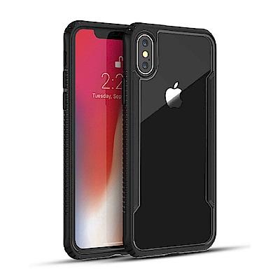 JETART iPhoneX 鋼化玻璃保護套-黑