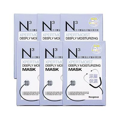 Neogence霓淨思冰河醣蛋白深層保濕面膜8片/盒★6入組